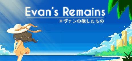 Edith's Remains Logo