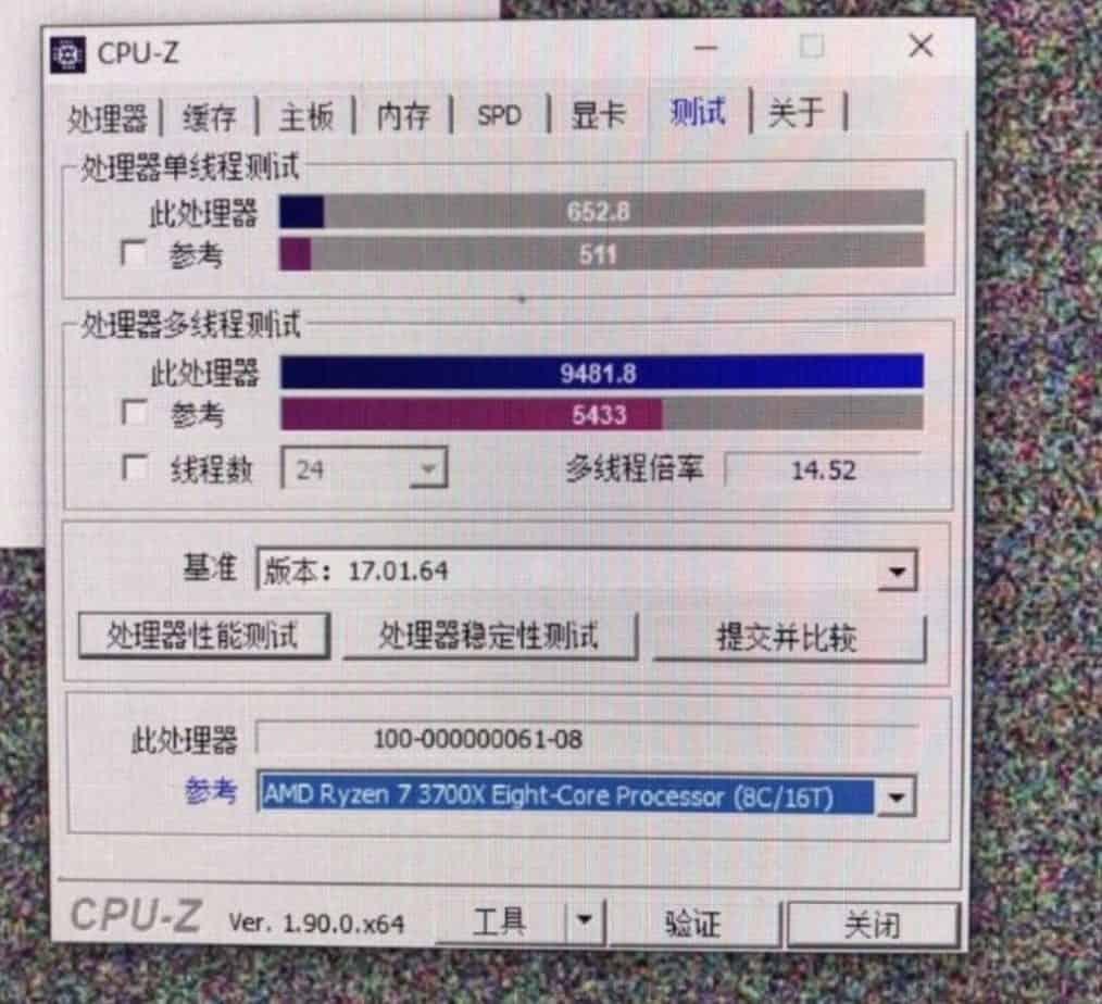 AMD-Ryzen-9-5900X-12-Core-24-Thread-Rumored-Benchmark